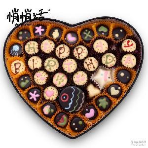 悄悄话圣诞 手工DIY生日礼品礼物 情人节送女友表糖果巧克力