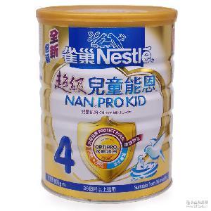 港版雀巢超级能恩4段婴儿配方奶粉水解蛋白低敏原装进口800克