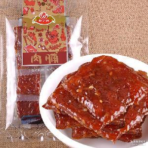 热销盼之味60g原味猪肉脯黑椒味香辣味猪肉干休闲食品一件代发