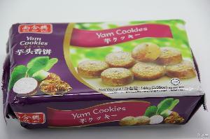 尚合兴豌豆香饼进口饼干批发零售进口食品批发零售饼干销售
