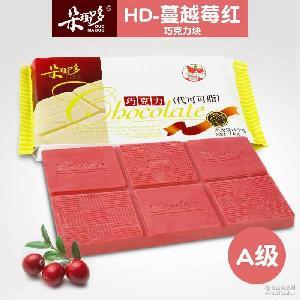 手工DIY朵玛哆烘焙原料 批发代可可脂1kg A级蔓越莓硬巧克力块