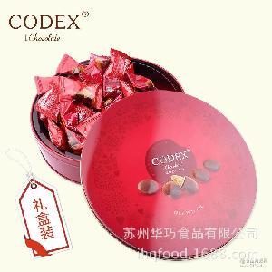 华巧CODEX库德士扁桃仁铁盒装巧克力批发优惠喜糖送礼婚庆