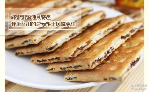 康元 葡萄干休闲零食 提子饼干夹心饼干200g