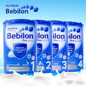 波兰直邮进口本土Bebilon牛栏 1-4段 婴儿牛奶粉