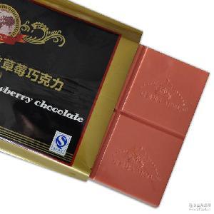 烘焙巧克力原料块进口草莓黑巧克力DIY代可可脂巧克力1kg