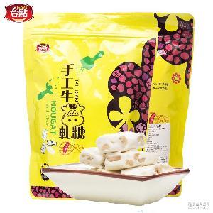 批发台湾进口食品零食台点纯手工牛轧糖经典原味250克*婚庆糖果