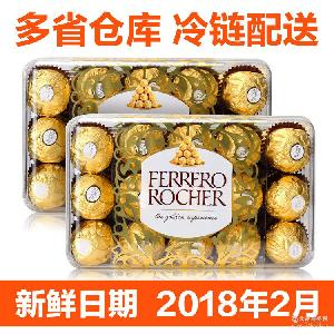 费列罗T30粒礼盒装进口巧克力食品婚庆喜糖 *日期 18年5月