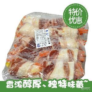 冷冻生鲜食品山椒肉卷火锅专用五花肉一箱约30盒约7.5kg火锅专用