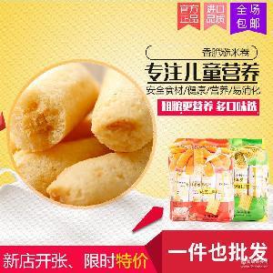海苔花生味米卷 哆唻咪休闲米卷棒 宝宝辅食膨化儿童食品米饼