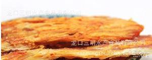 新品誉蝶香辣风琴鱿鱼片海鲜休闲食品*微商电商新口味