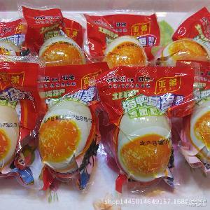 烤熟多油海鸭蛋 熟咸鸭蛋1箱50只 广西北海特产 亚弟 包邮