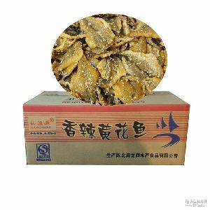 批发 香辣小黄鱼 龙润 香辣黄花鱼干1箱10斤 北海特产 海鲜零食