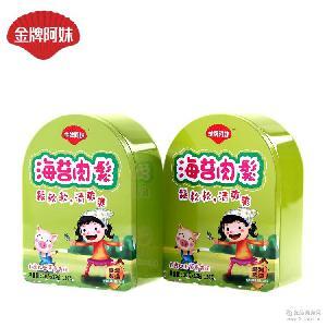 台湾进口海苔儿童营养肉松 10g*12袋/盒小包装海苔猪肉松食品批发