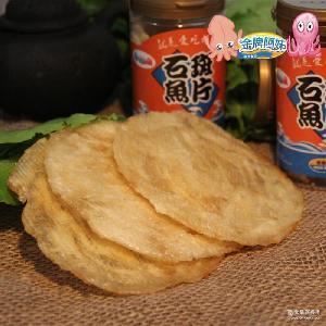 石斑鱼片24*50g*阿妹厂家直销 台湾进口食品批发水产休闲零食