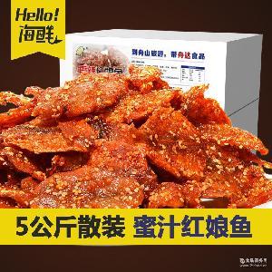 舟山海鲜零食即食蜜汁红娘鱼香辣鱼片可散装 厂家批发
