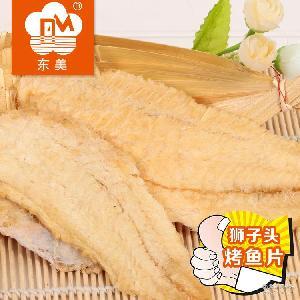 海鲜干货地摊货源批发 烟台特产狮子头烤鱼片散装 可按斤批发