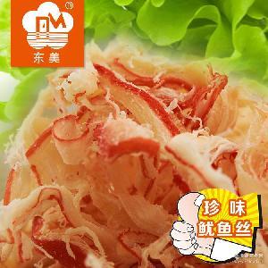 清真碳烤鱿鱼丝500g散包装年货 产地货源批发 烟台特产海鲜干货