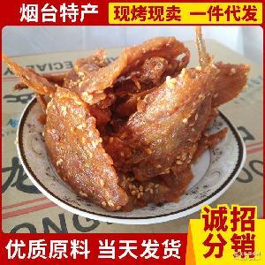 即食鱼片海味鱼片批发 旅行香辣鱼片定做 红娘鱼5kg散装鱼片