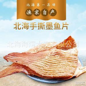 海清 【*专卖】北海特产海鲜零食小吃手撕碳烤墨鱼风琴片块