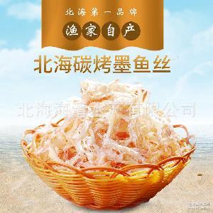 海清 【*专卖】北海特产海鲜零食小吃手撕碳烤墨鱼丝条足