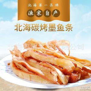 【*专卖】北海特产海鲜零食小吃手撕碳烤墨鱼丝条足 海清