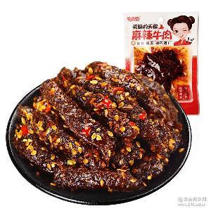 超市包邮* 52g 麻辣四川特产牛肉零食厂家直销 蜀道香 牛肉干