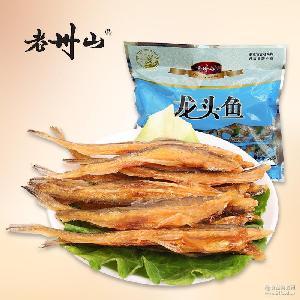 连锁 龙头鱼220g整箱批发 舟山海鲜 特产休闲水产品 *超市