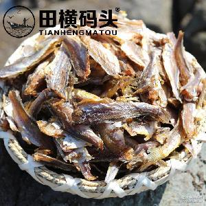 休闲海鲜零食海鲜水产干货小吃 田横岛特产小黄鱼干 自晒黄花鱼干