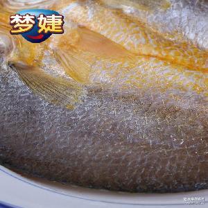 海产品 梦婕鲜曝大黄鱼300g黄鱼鲞黄花鱼干宁波特产海鲜水产干货