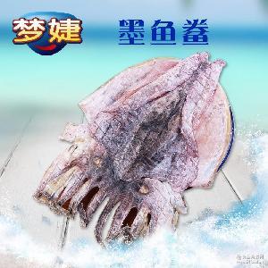 梦婕大墨鱼鲞760g乌贼干 墨鱼干货宁波特产海鲜舟山特级海产品