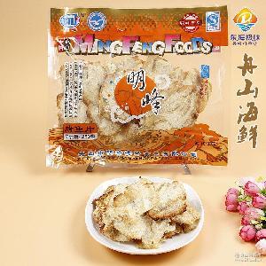 红娘鱼鱼片王250g包装 即食零食 舟山海鲜特产 海鲜干货 烤鱼片