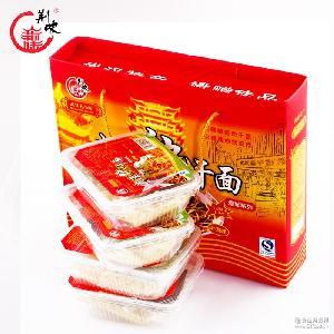 荆味食品 湖北特产武汉热干面牛肉味一提268克—4盒 武汉名小吃