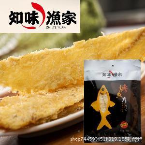 无淀粉 休闲零食 知味渔家烤鱼片 海鲜零食 大连特产