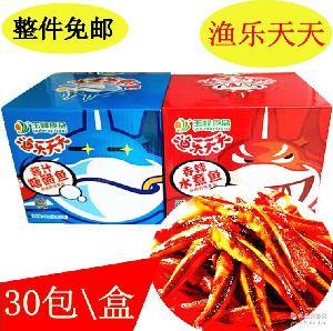 湖南特产 玉峰食品渔乐天天酱汁糖醋鱼30包\盒毛毛鱼仔批发代理