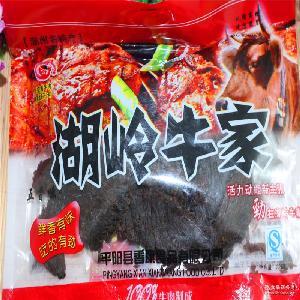 牛肉干 温州零食正宗湖岭 秘制手撕黄牛肉干225g/包特价批发