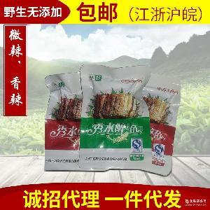 零食小吃散装即食醉鱼干批发 浙江千岛湖特产淡水有机鱼干干货