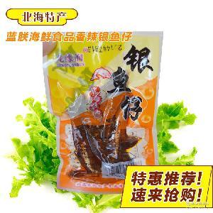休闲食品零嘴小吃水产海鲜 香辣鱼10斤装 北海龙缘润小包装银鱼仔