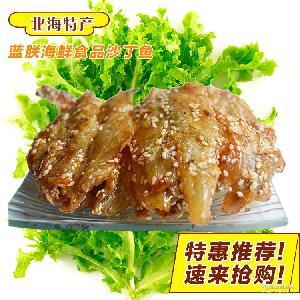 北海沙丁鱼 休闲食品零嘴小吃水产海鲜香辣鱼 北海特产10斤批发