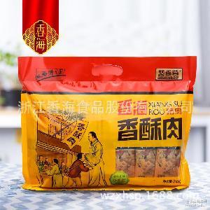 休闲礼包 温州猪油渣 248克/袋*16袋 香海香酥肉