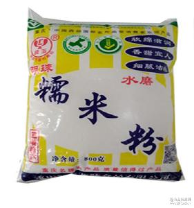 重庆良玉水磨糯米粉汤圆粉800g袋包装米粉面粉