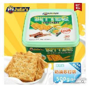 马来西亚进口饼干热销休闲零食茱蒂丝奶油苏打饼干500g盒装