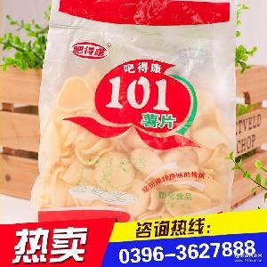 90*50袋 香脆膨化食品 商场超市零食批发 吧得康薯片