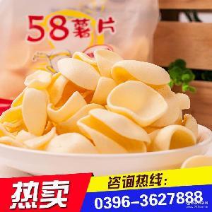 新品吧得康薯片 休闲膨化食品外出旅游香脆美味厂家直销