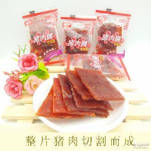 祯香猪肉脯原味猪肉脯香辣猪肉脯休闲特产零食小吃熟食卤味肉类