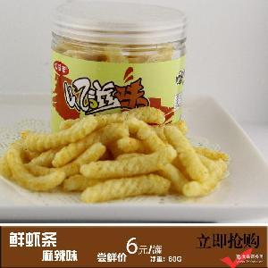 鲜虾条零食锅巴 休闲食品 膨化食品厂家直销微商热销 散装