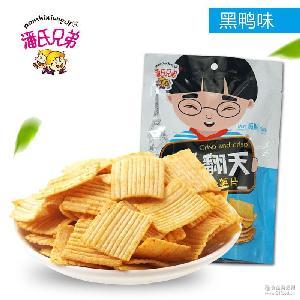厂家直销 脆翻天薯片潘氏兄弟正品62g两味 膨化休闲零食