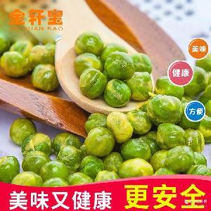 甘源牌蟹黄青豆1公斤散装坚果炒货特产休闲零食便携带零食