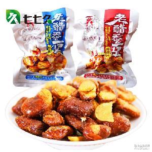 好吃的零食怪味胡豆坚果炒货(约15小袋) 百年吴府记老醋蚕豆458克
