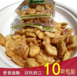 10袋包邮安徽特产零食炒货何记老奶奶蚕豆瓣蚕豆仁120克微辣下酒