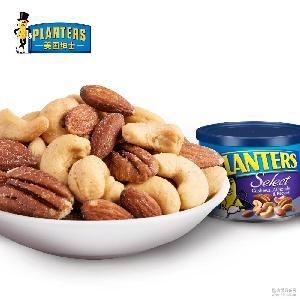 美国进口绅士牌Planters混合坚果零食腰果杏仁碧根果233g一件代发
